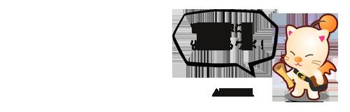 ファイナルファンタジーグランドマスターズ(FFGM)攻略速報まとめ モーグリ